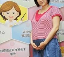 【自由時報】晚婚、高齡難孕 人工生殖率激增4倍