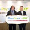 PChomePay支付連與宏碁策略聯盟網路雲端支付應用服務