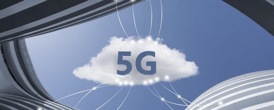 5G時代的風險和機遇